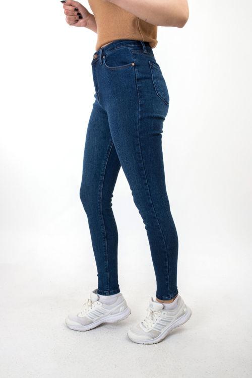 U-1429 Perçem Kot Pantolon resmi