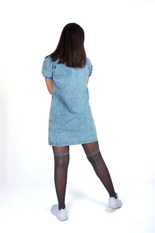 24-7131 Kot Elbise resmi