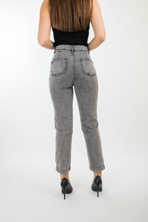 1045 Düğme Detaylı Kot Pantolon resmi