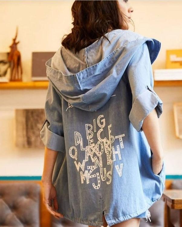 647  Kapüşonlu Yazılı Ceket resmi