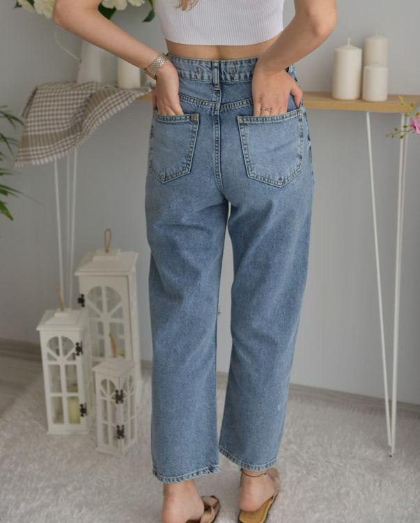 S0007211 Yırtıklı Kot pantolon resmi