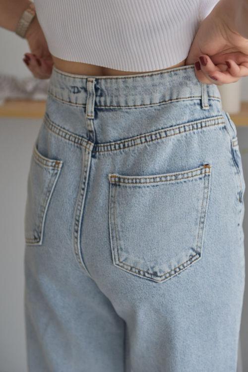 257 Bol Paça Kot Pantolon resmi