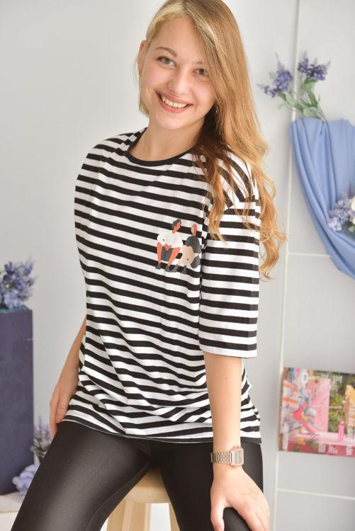 6001 Çizgili Baskılı Oversize Tshirt resmi