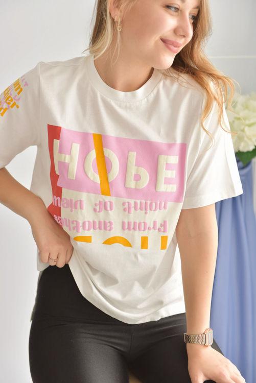 5057 Baskılı Oversize Tshirt resmi
