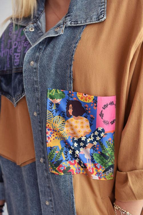 1355 Baskı Detay Kot Ceket resmi